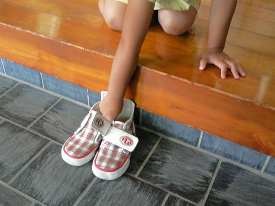 靴 揃える マナー